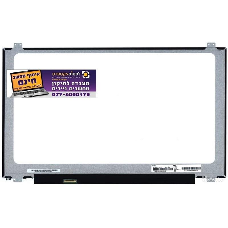 מסך למחשב נייד Laprop 30pin 17.3 1960X1080 N173HCE-E31 Slim, LP173WF4-SPF1, LTN173HL01-401