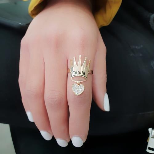 טבעת תמיד מלכה (כתר)