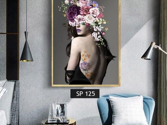 תמונת אשת הפרחים