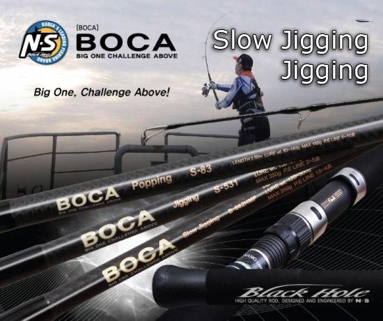 Boca  jigging-slow jigging