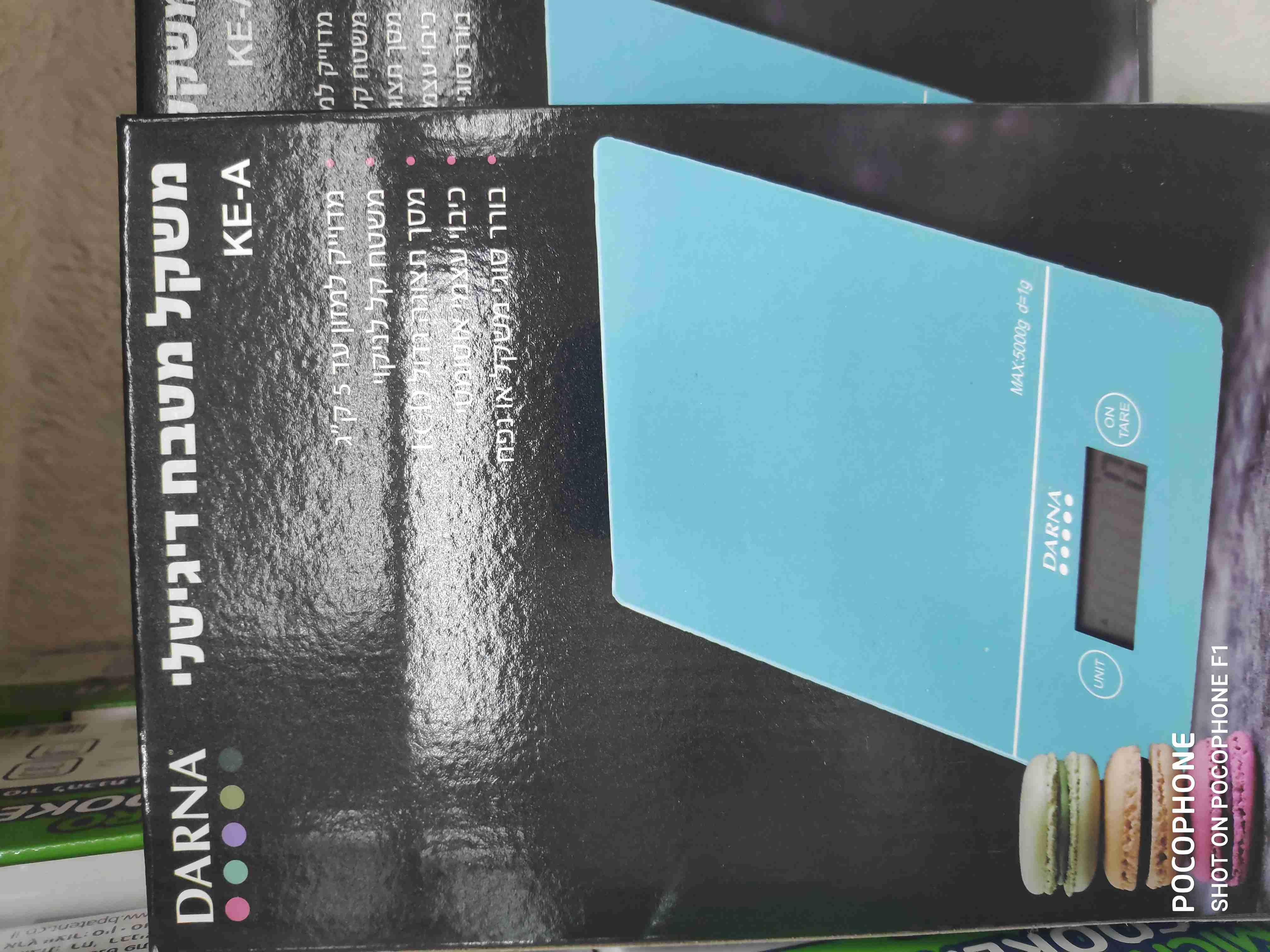 משקל דיגיטלי למטבח עם משטח זכוכית עד 5 קג