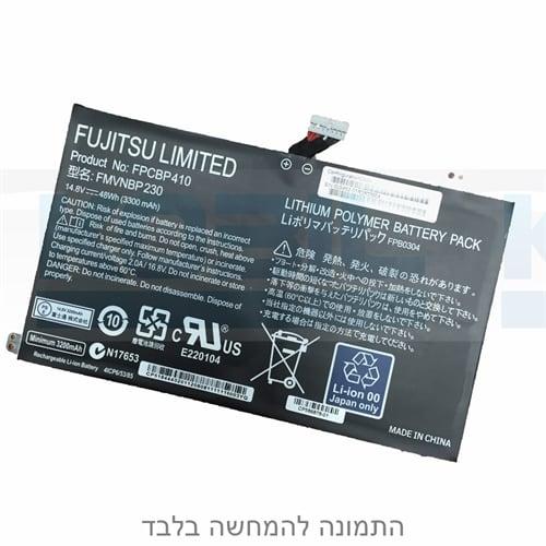 סוללה פנימית מקורית למחשב נייד Fujitsu FPCBP410 UH574