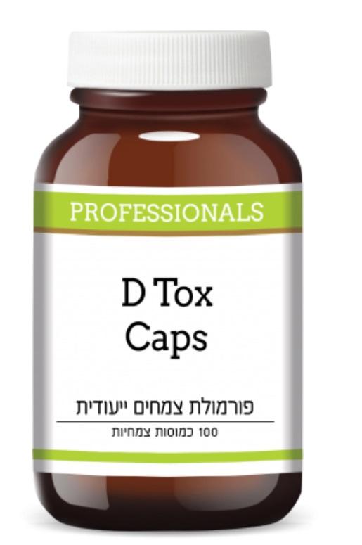 די טוקס כמוסות - D Tox Caps