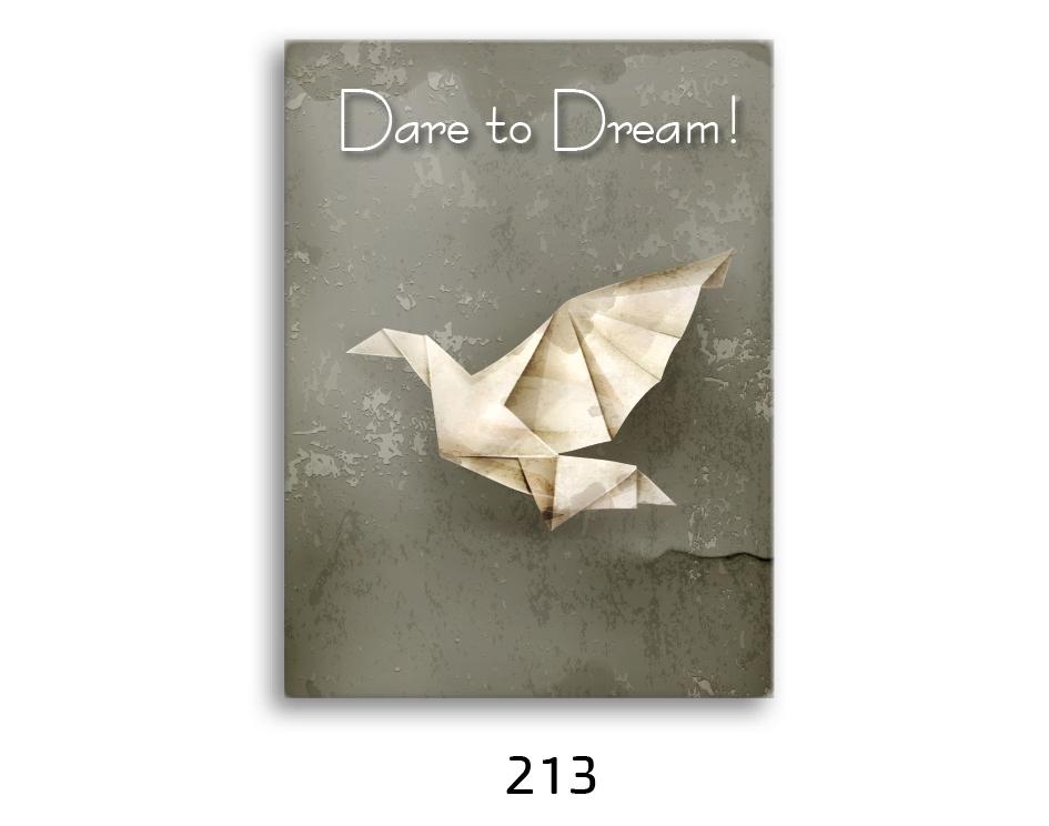 תמונת השראה מעוצבת לתינוקות, לסלון, חדר שינה, מטבח, ילדים - תמונת השראה דגם  213