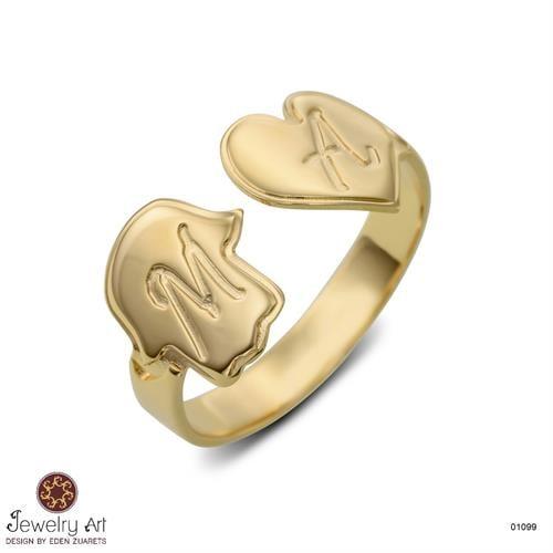 טבעת חמסה ולב
