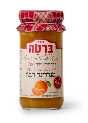 מעדן פירות מנדרינה תפוז 284 גרם 100% רכיבי פרי