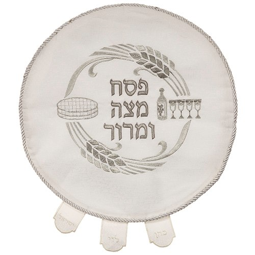 Brockett Passover Cover 45 Cm