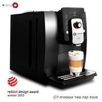 מכונת אספרסו Creama Plus - I CAFFEE