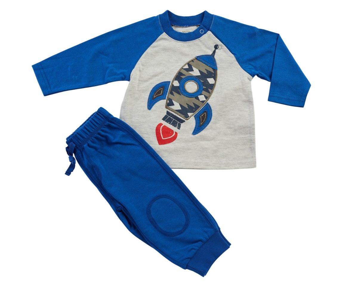 חליפת מעבר חללית כחול מכנס פרנצ׳ טרי