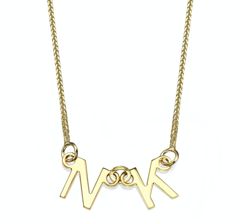 שרשרת זהב 14K עם אותיות חתוכות לבחירה