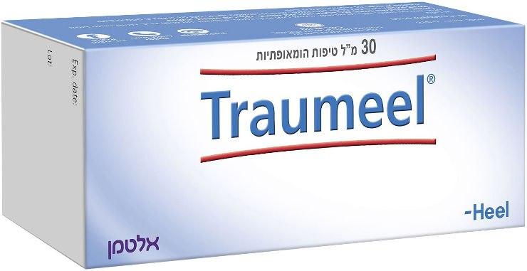 טראומיל טיפות הומאופתיות לבליעה 30 מל HEEL