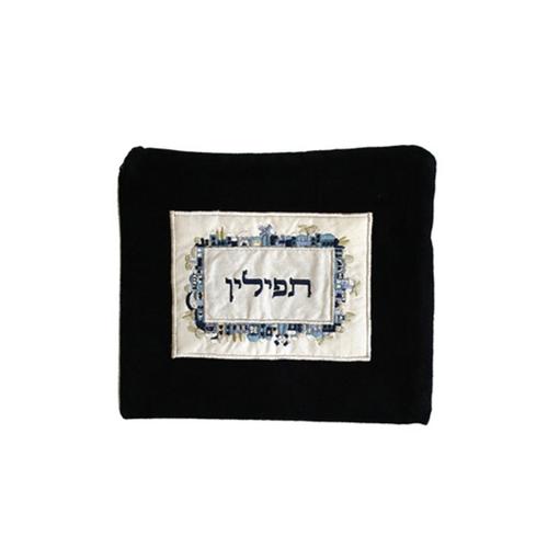 כיסוי תפילין  קטיפה + אפליקציה ירושלים - כחול