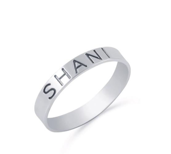טבעת דקה מכסף 925, ניתן לשים עד 3 טבעות יחד על אצבע