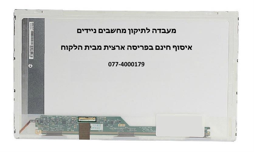 החלפת מסך מט ללנובו פול לדגם IBM LENOVO T510 T520 W510 W520 L520 15.6  LED LCD 42T0742 42T0743 FULL HD