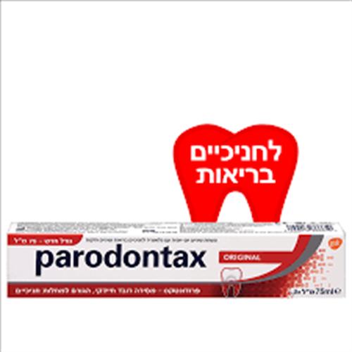 משחת שיניים עם פלואוריד 75 מל פרודונטקס ORIGINAL