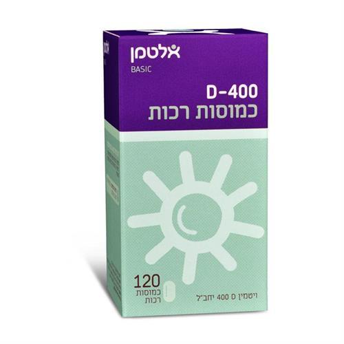 ויטמין D-400 - אלטמן