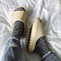 Yeezy Slides