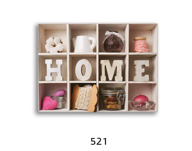 תמונת השראה מעוצבת לתינוקות, לסלון, חדר שינה, מטבח, ילדים - תמונת השראה דגם  521