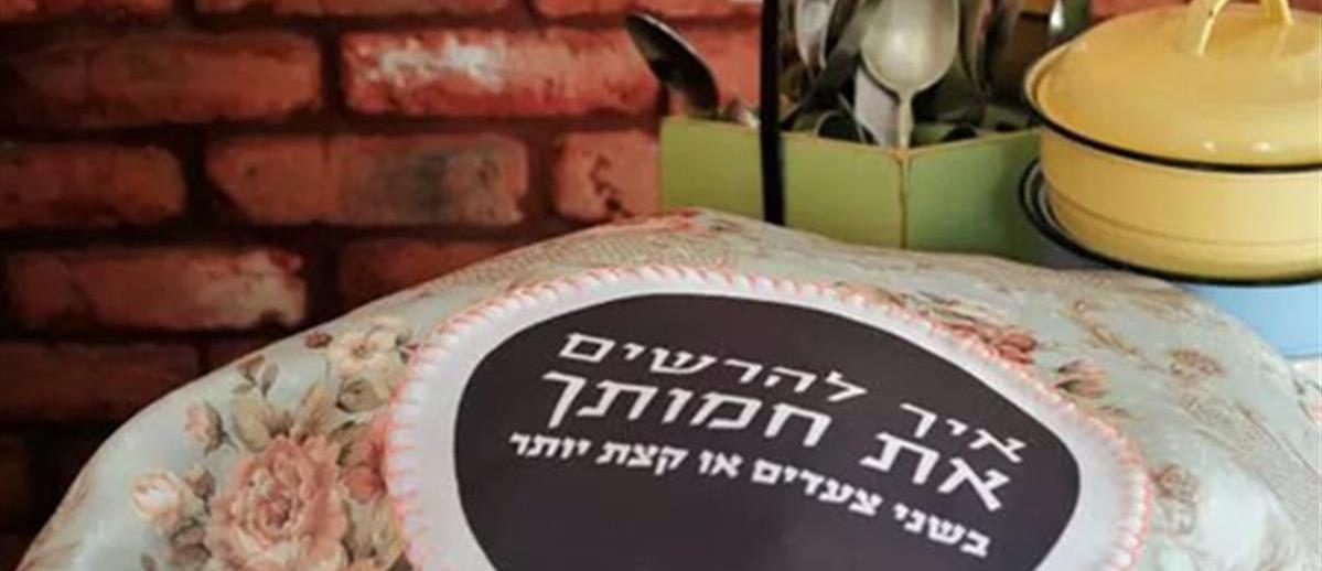 כיסוי לפלטה בעיצוב אישי - חיננילי מתנות לבית ולמשפחה