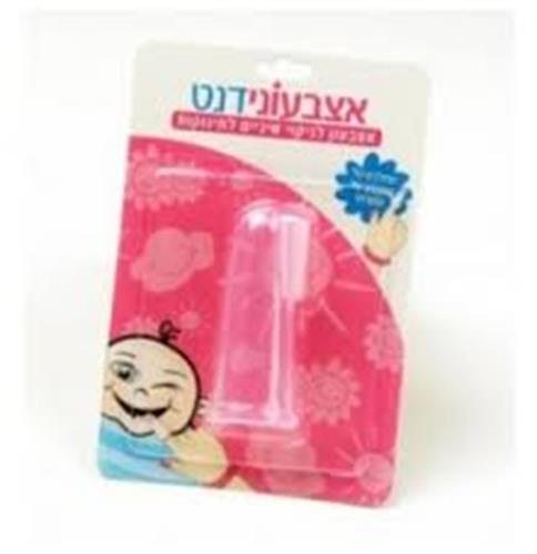 אצבעונידנט אצבעון לניקוי שיניים לתינוקות