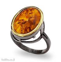 טבעת כסף בשילוב ענבר בלטי אמיתי צבע קוניאק וציפוי עדין של גולדפילד RG8686