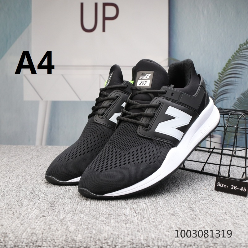 נעלי ספורט NB במבחר צבעים נדירים