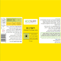 ויטמין D3 ליפוזומאלי -- אקוסאפ 60 מל |  1000 יחבל