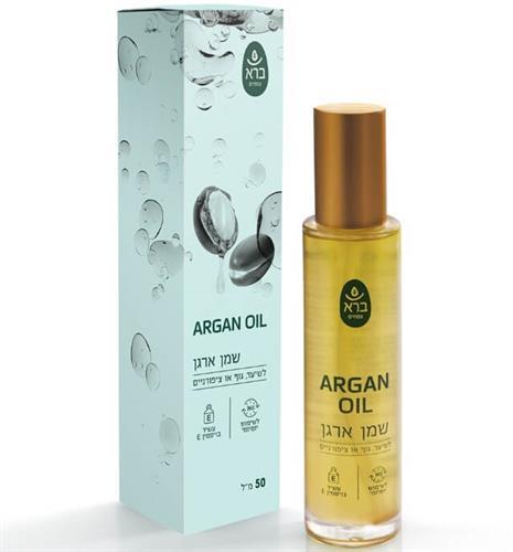 שמן ארגן | Argan Oil