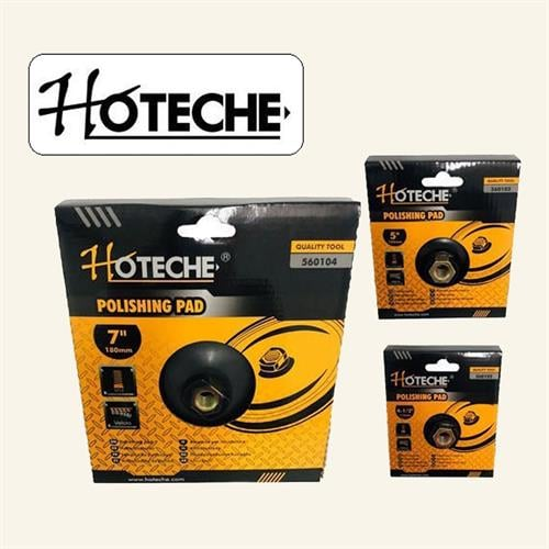 תושבת סקווץ 5 אינץ  לדיסק מבית חברת HOTECHE