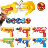 רובה פוגים