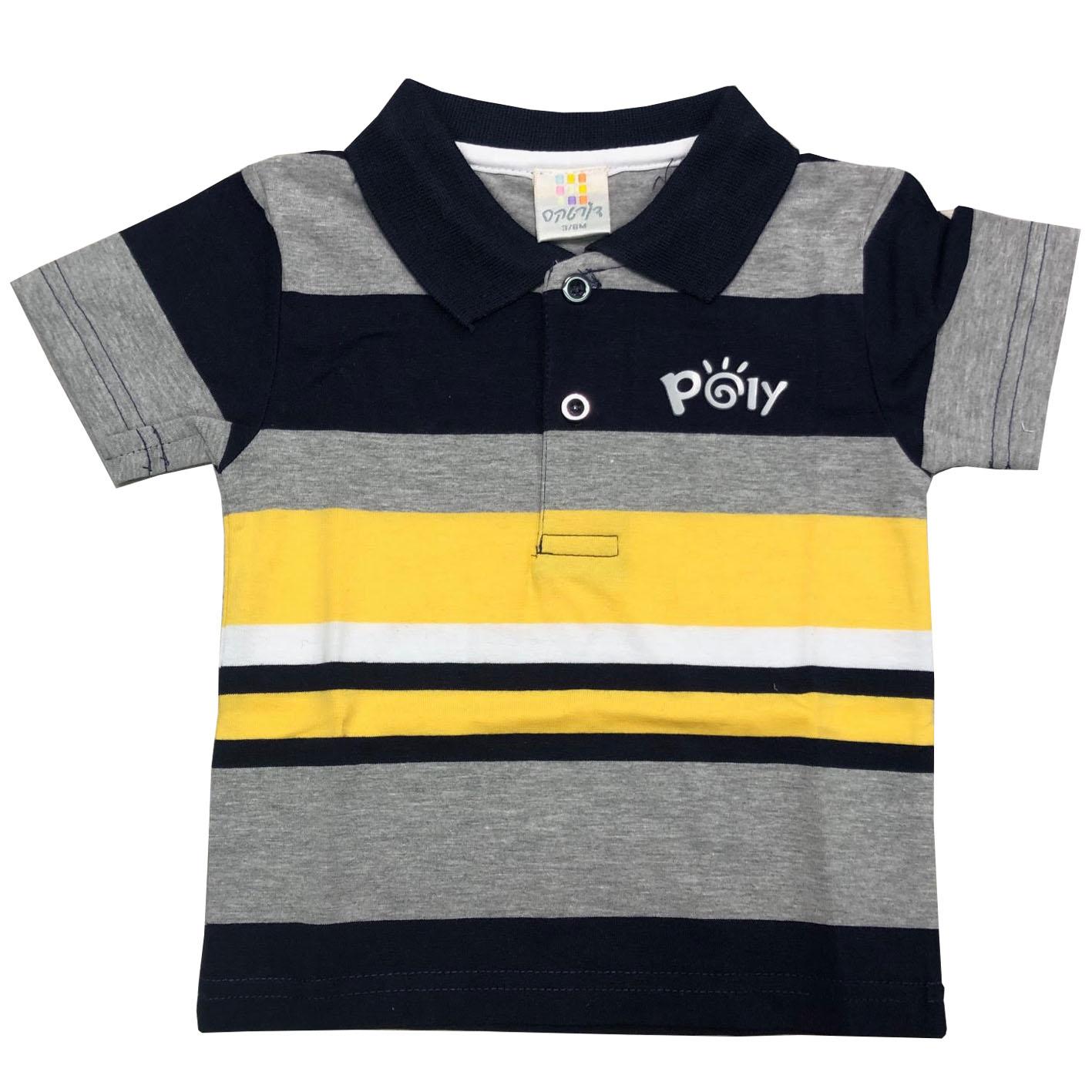 חולצת פולו פסים נייבי-אפור מלאנג'-צהוב