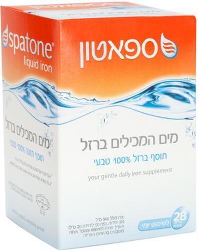 ספאטון מים המכילים ברזל 28 שקיות אישיות