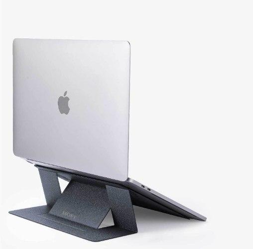 סטנד הגבהה נישא וחדשני למחשב נייד