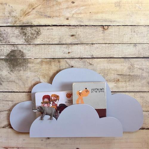מדף ענן - לספרים - צבע אפור