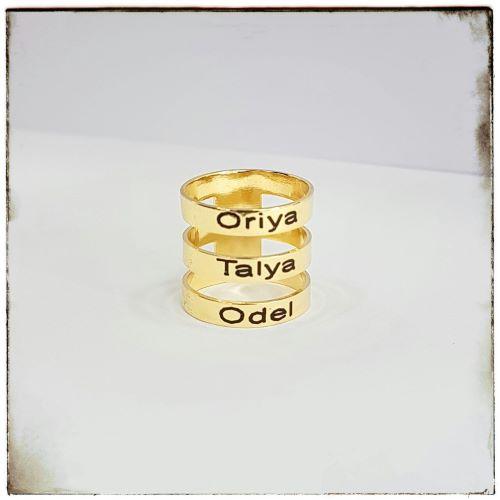 טבעת שורות רווחים כסף 925/גולדפילד