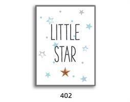 סט של 4 תמונות השראה מעוצבות לתינוקות, לסלון, חדר שינה, מטבח, ילדים - תמונות השראה ''בייבי בוי''