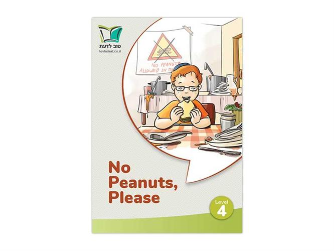 No Peanuts, Please | Level 4