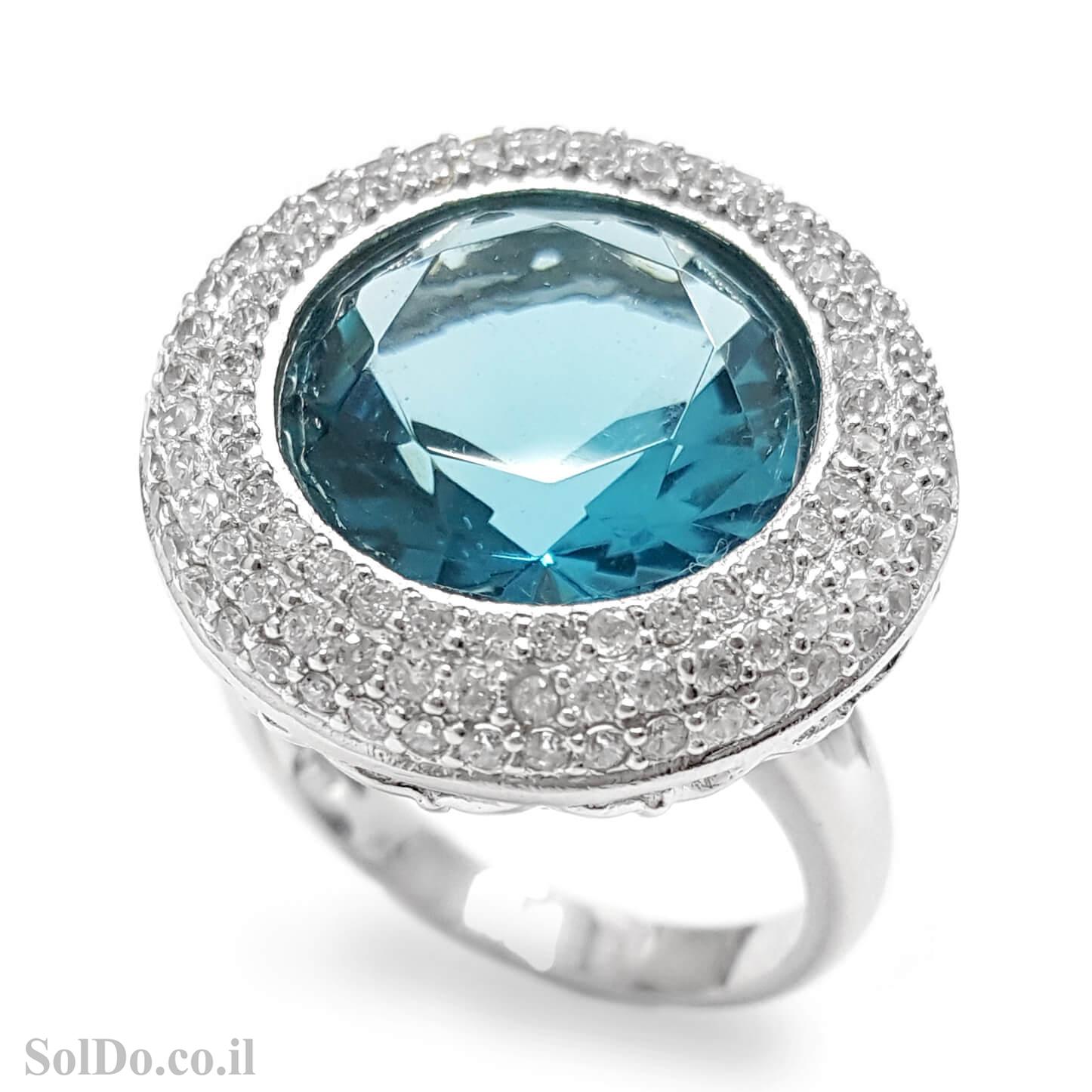 טבעת מכסף משובצת אבן זרקון צבע כחול ואבני זרקון קטנות RG1613 | תכשיטי כסף 925 | טבעות כסף