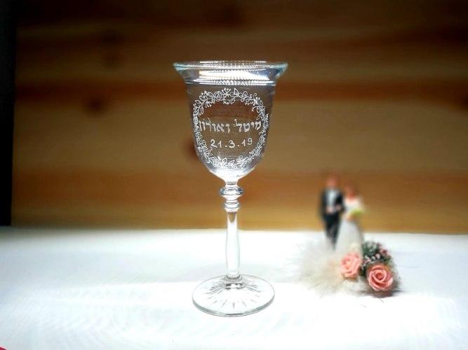 כוס יין לחופה |סגנון וינטאג | שמות בני הזוג ותאריך לועזי