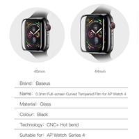 מגן מסך לשעון של אפל
