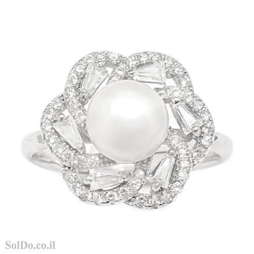 טבעת מכסף משובצת פנינה לבנה וזרקונים RG1640 | תכשיטי כסף 925 | טבעות עם פנינה