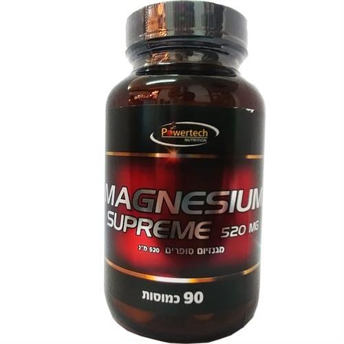 """מגנזיום סופרים 520 מ""""ג Magnesium Supreme"""