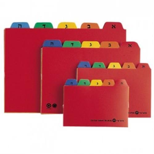 חוצץ א-ת לקופסאת כרטיסיות מ מס'  1-4