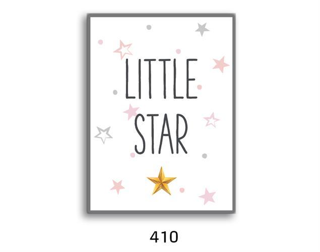 תמונת השראה מעוצבת לתינוקות, לסלון, חדר שינה, מטבח, ילדים - תמונת השראה דגם 410