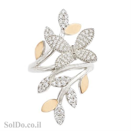 טבעת כסף מצופה זהב 9K משובצת אבני זרקון  RG8629 | תכשיטי כסף | טבעות כסף
