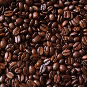קפה אמיגו מוקה אפריקנה- Amigo Moka Africana - חצי קילו