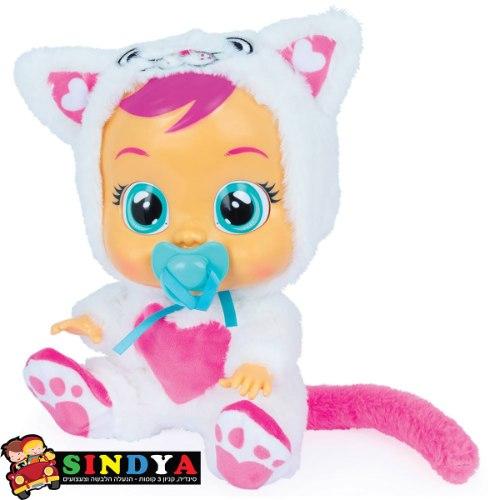 תינוקות בוכים - בובה שרוצה - דייזי 91658