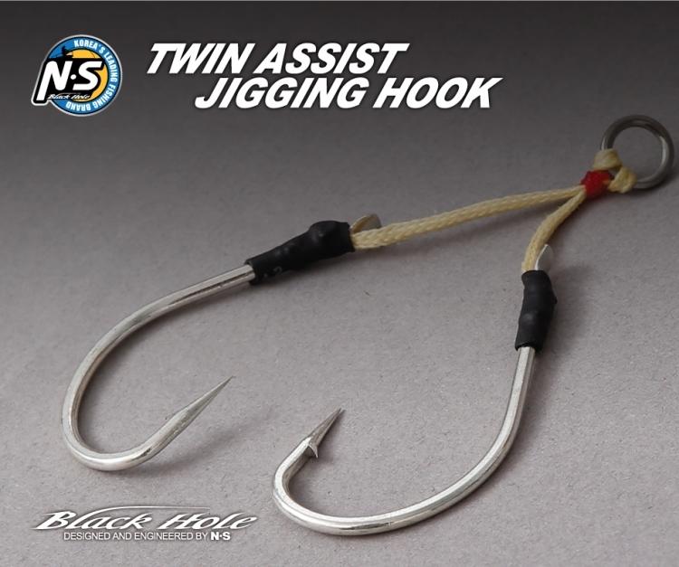 Twin assist jigging hook