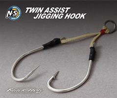 Twin assist jigging hook