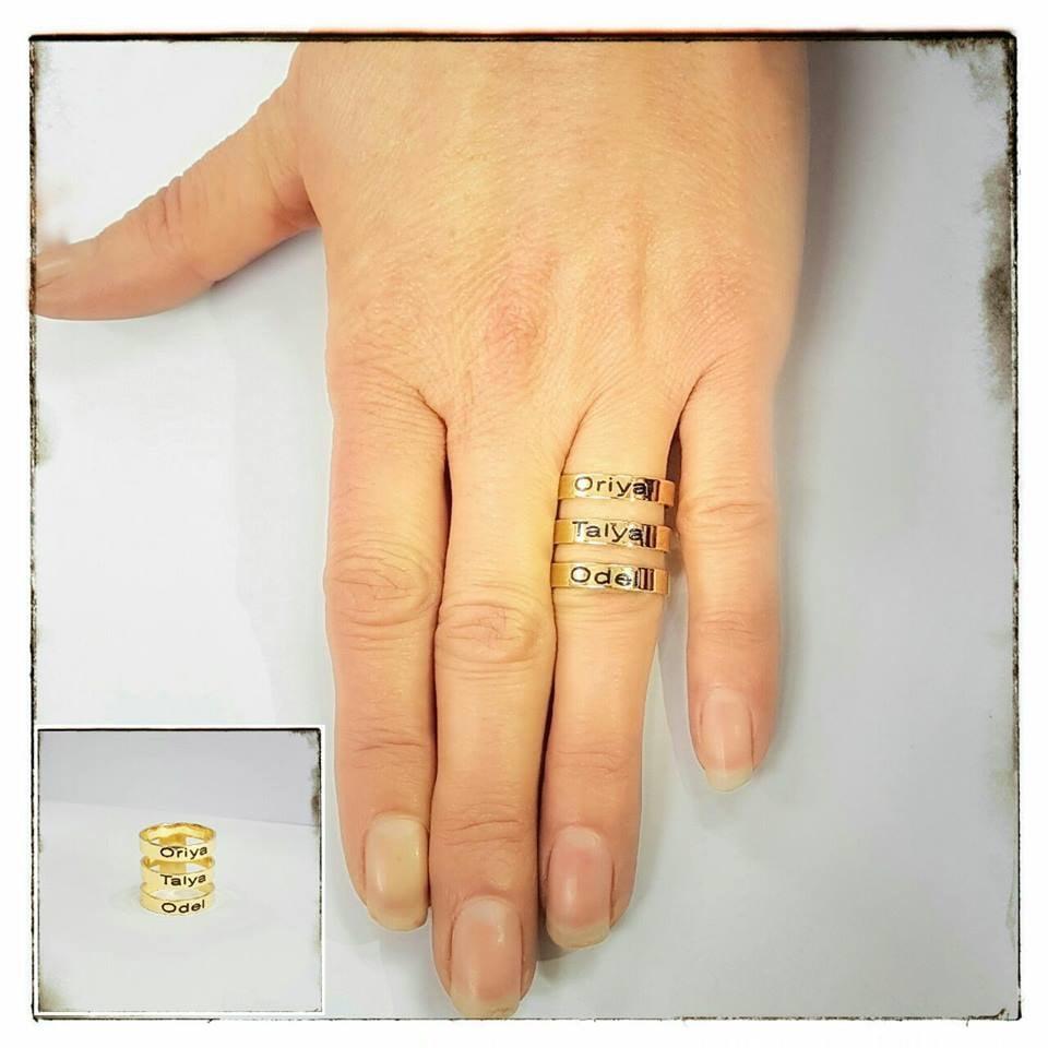 טבעת טריו 3 טבעות מחוברות